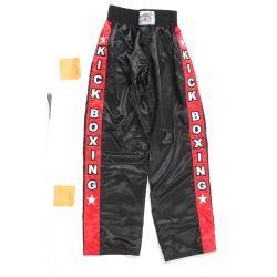 4a991d69eca Панталон за кикбокс FORCE 1 KICK BOXING F2050