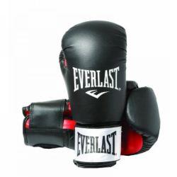 "Everlast Боксови ръкавици ""Rodney"""